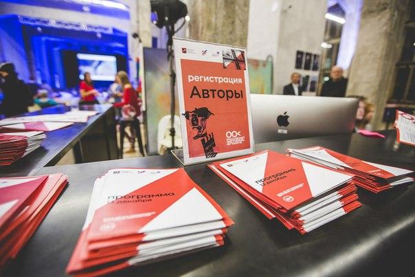 Велоиндустрия: Велокино 2015: интервью с Марией Хромцовой
