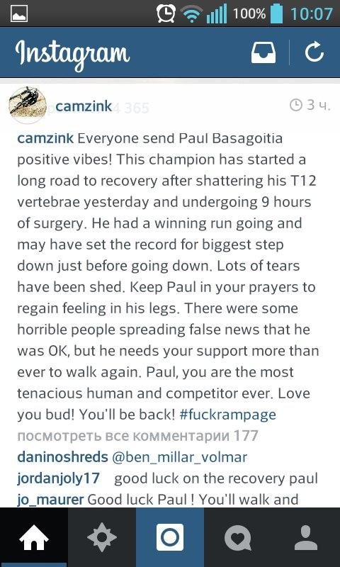 World events: Paul Basagoitia сломал позвоночник