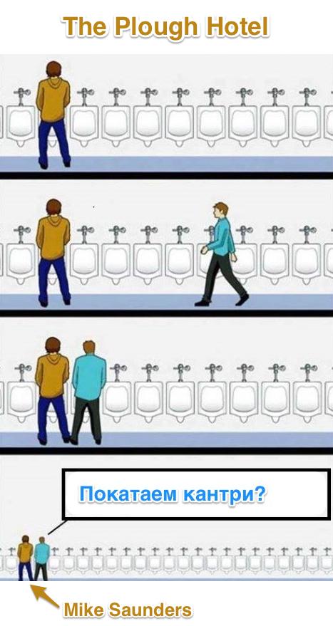 HVVJ: Немного гомофобии в ваши ленты