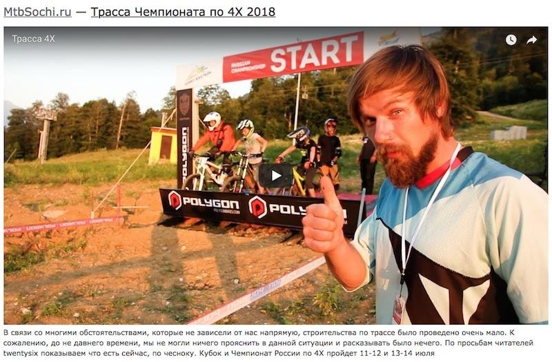 Работа сайта Twentysix.ru: Лучшие посты и комментарий июля 2018
