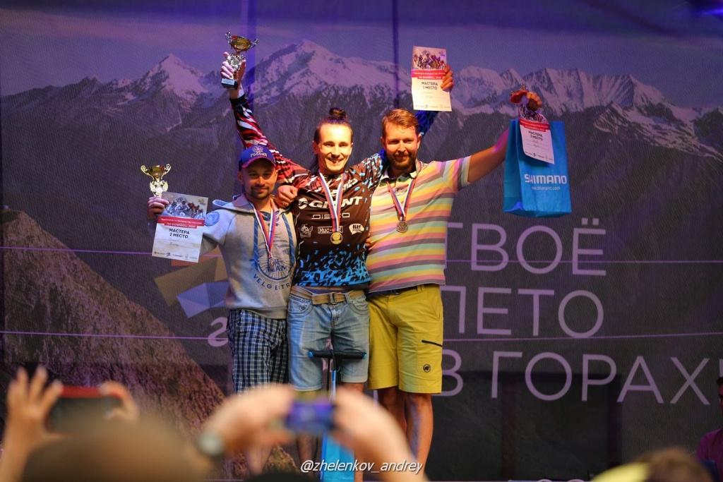 DISCO: Чемпионат РФ по DH без фильтров