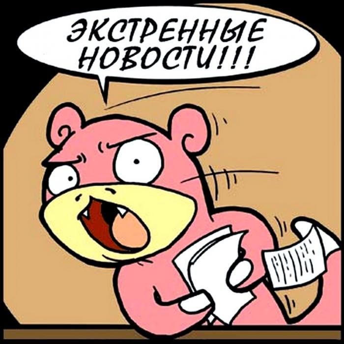 Личный блог: где SRAM 2014 в России?