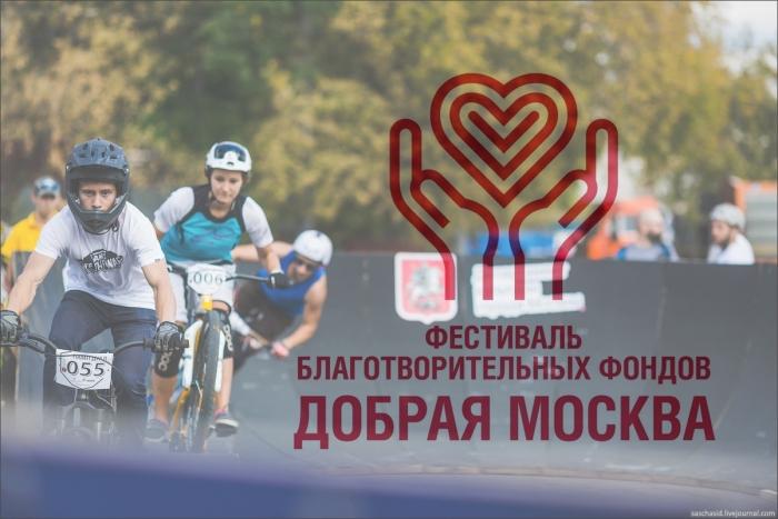 Личный блог: Памп-Батл Добрая Москва 2014: Результаты.
