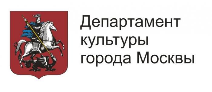 Личный блог: Приглашение на indoor памп-батл «Золотая педаль», 15 ноября, Москва, Сокольники.