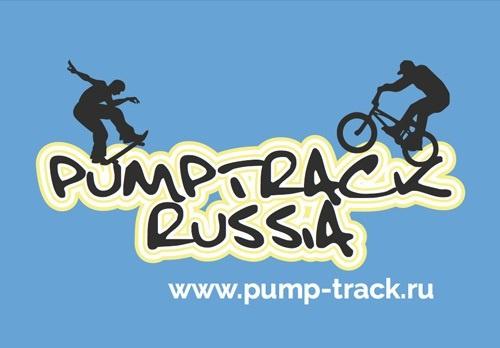 Наши гонки: Приглашение на памп-батл BIKE EXPO 2016, 10 сентября, Москва, Сокольники.