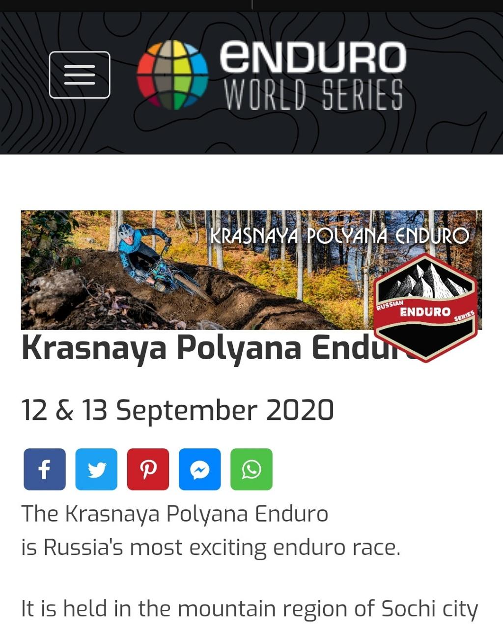 Gorky Bike Park: EWS Qualifier 2020 Krasnaya Polyana