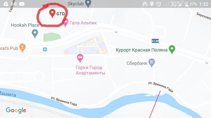 Gorky Bike Park: Байк Парк «Красная Поляна». В сезон 2020 с новым «Жмыхом».
