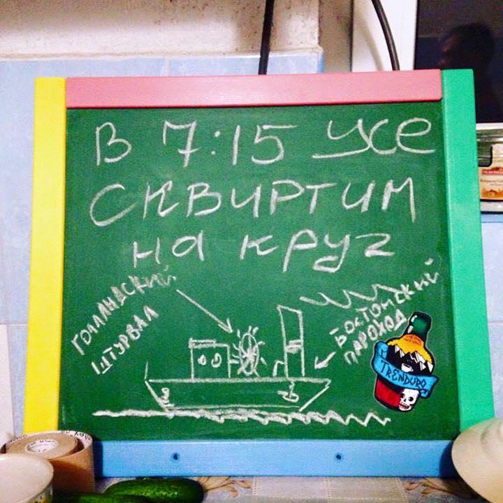 Trenduro лагерь в Крыму 2.0. с 30 апреля по 8 мая