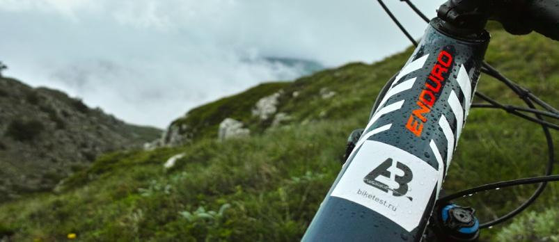 Места катания: Майский Байкфест от Biketest