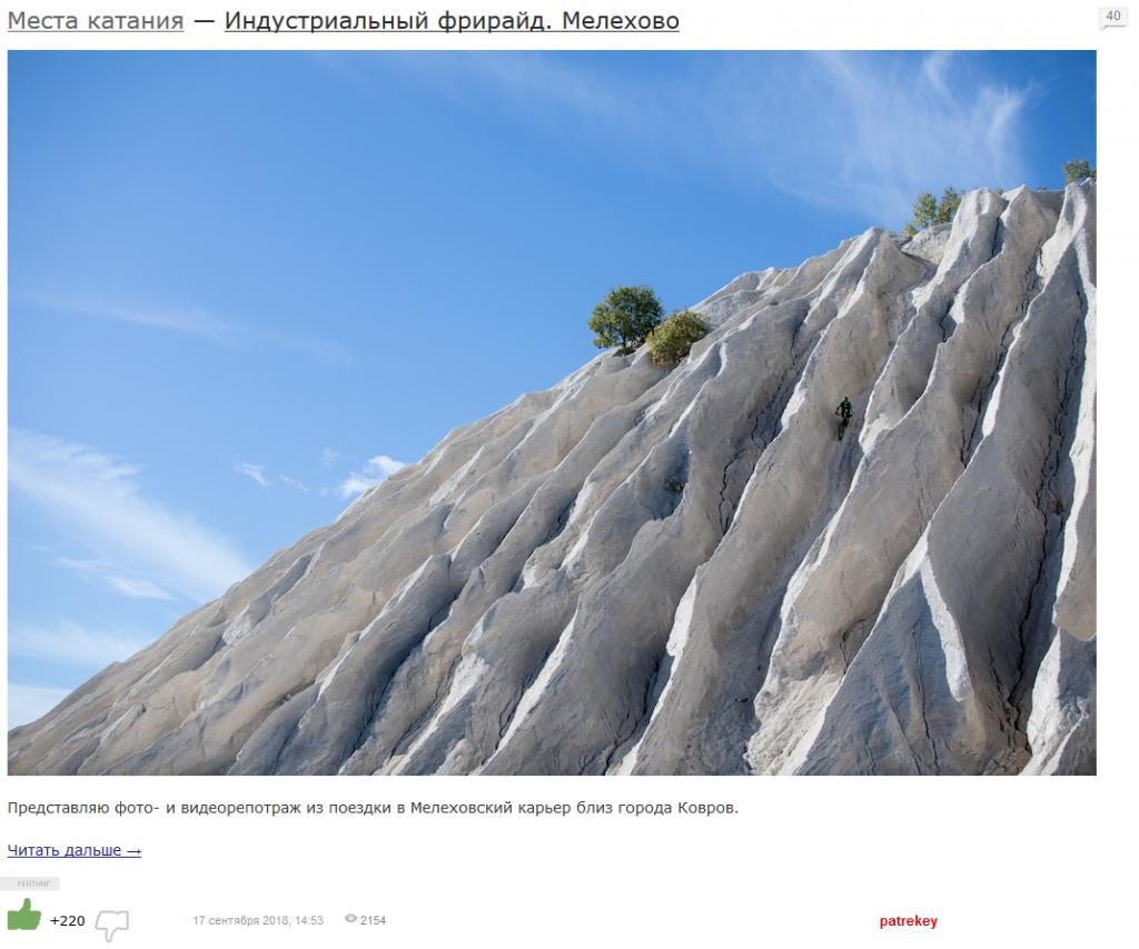Работа сайта Twentysix.ru: Лучшие посты и комментарий сентября 2018