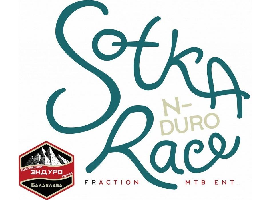 FRaction: РЭС 2020 Sotka Race: Предварительная регистрация
