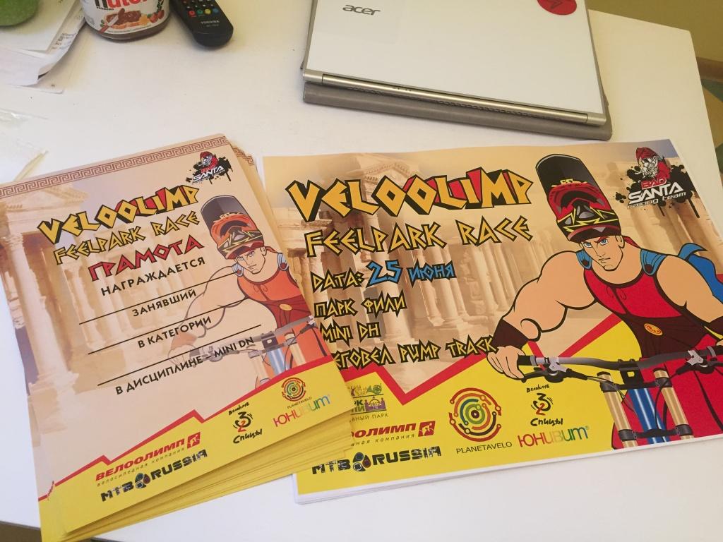 Bad Santa: VeloOlimp FeelPark Race Уже в это воскресенье!!!