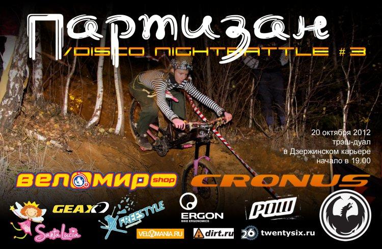 http://twentysix.ru/uploads/images/00/04/35/2012/10/09/4264a3.jpg