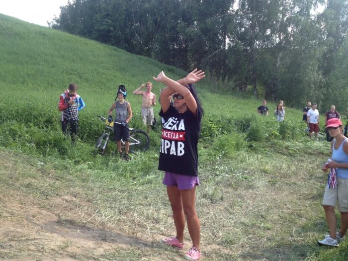 DISCO: 3-й этап SummerKat!