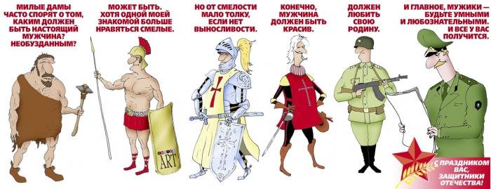Петербург. 26-колёсные новости: Не забывайте о защите!