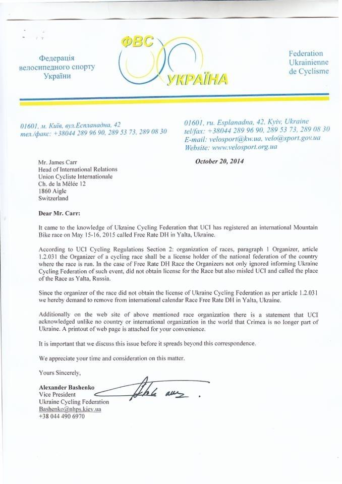 Личный блог: Федерация велоспорта Украины жалуется в UCI