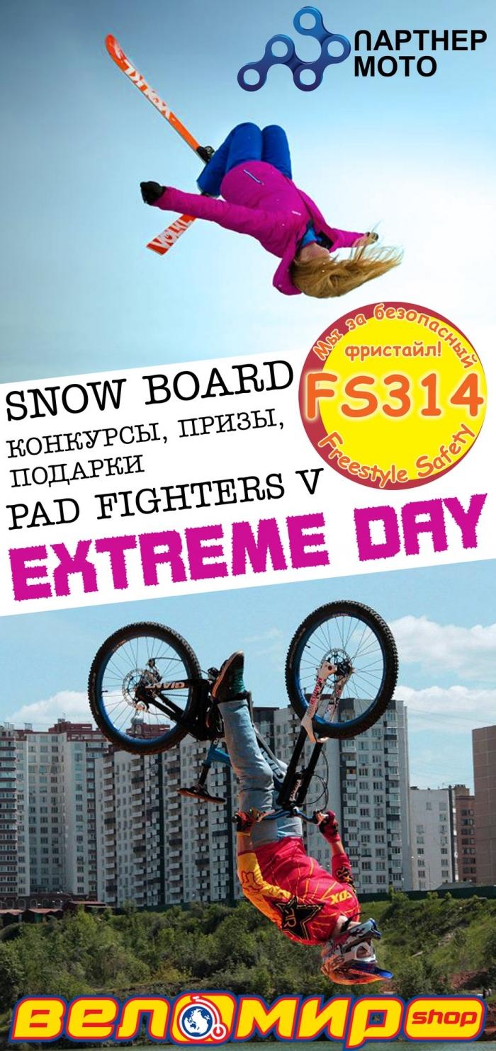 Наши гонки: Extreme Day - 8-е марта - FS314 (Дзержинские карьеры)