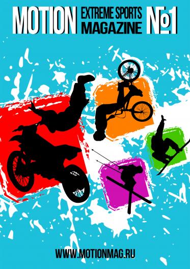 Журналы: MOTION - Новый журнал об экстремальном спорте (от создателей Let's RIDE)