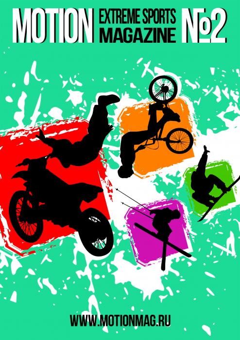 Журналы: MOTION - Extreme Sports Mag - №2 (Вишневый, Shiz@, Шуруп и Кетчуп)