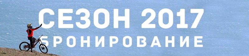 Крымский велолагерь: Дополнительные услуги и прокат велосипедов в Крыму