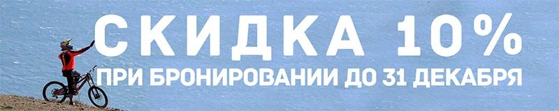Крымский велолагерь: Расписание смен. Сезон 2018.