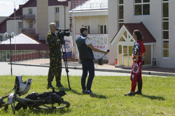 DISCO: 2 этап Кубка России - Уральский