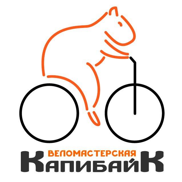Блог компании Мастерская Kapibike: Подарочные и не очень сертификаты на ТО с удвоением номинала