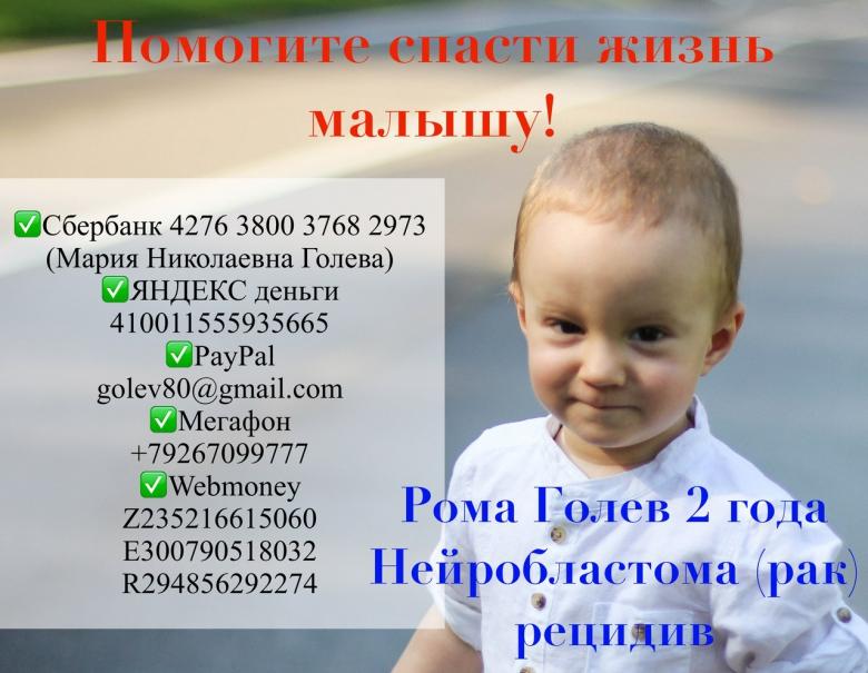 Блог им. Lyoho: Благотворительная распродажа