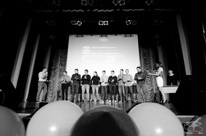 Блог им. Trial Group: Итоги премии ProBike