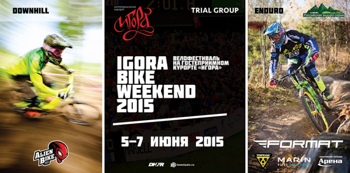 Блог им. Trial Group: Igora Bike Weekend 2015 — анонс