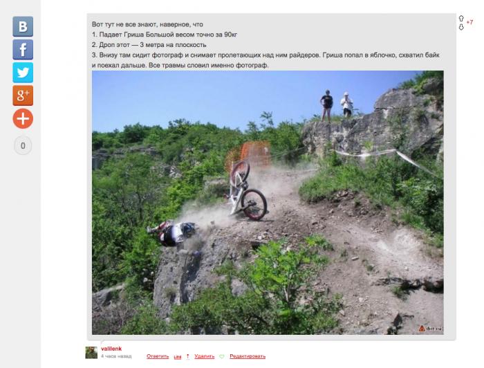 Работа сайта Twentysix.ru: Прикрутили новый шаринг