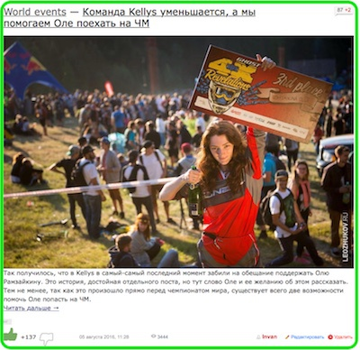 Работа сайта Twentysix.ru: Правила публикации на twentysix.ru