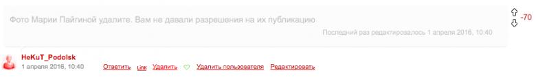 Работа сайта Twentysix.ru: Лучшие авторы июля и апреля