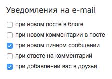 Работа сайта Twentysix.ru: Почта на twentysix заработала