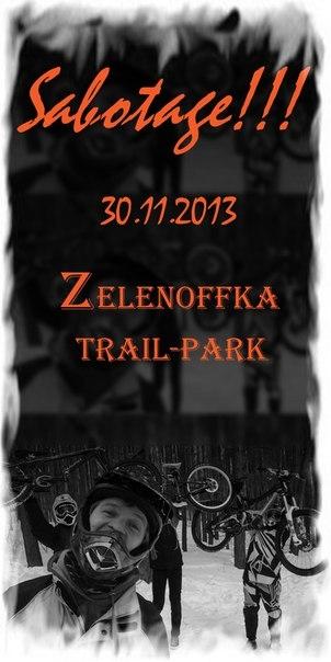 Zelenoffka trailride crew, Минск.: Sabotage!!! 2013 лучше поздно чем никогда. Белорусское кантри вниз.