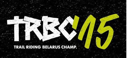 Zelenoffka trailride crew, Минск.: Первый этап TRBC (Беларусь) 18 апреля.