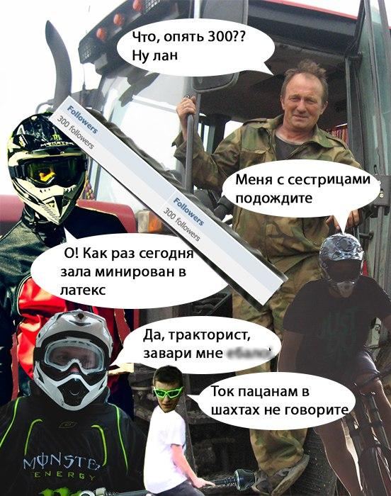 Zelenoffka trailride crew, Минск.: Пятничное: немного о перспективе.