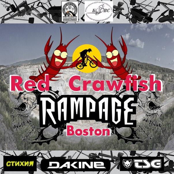 Zelenoffka trailride crew, Минск.: Red Crawfish Rampage - Минидаунхил, наноэндуро, теперь микрорампейдж :) ©