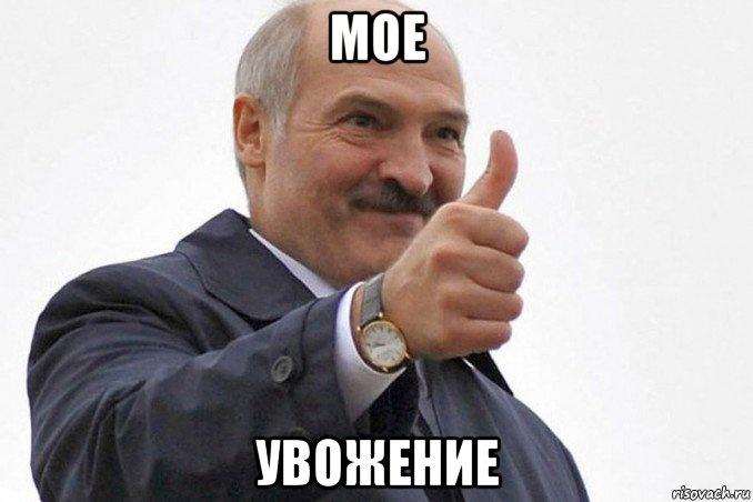 Zelenoffka trailride crew, Минск.: Рождение спота 312 Эпизод 5 - Борьба за Флоу.