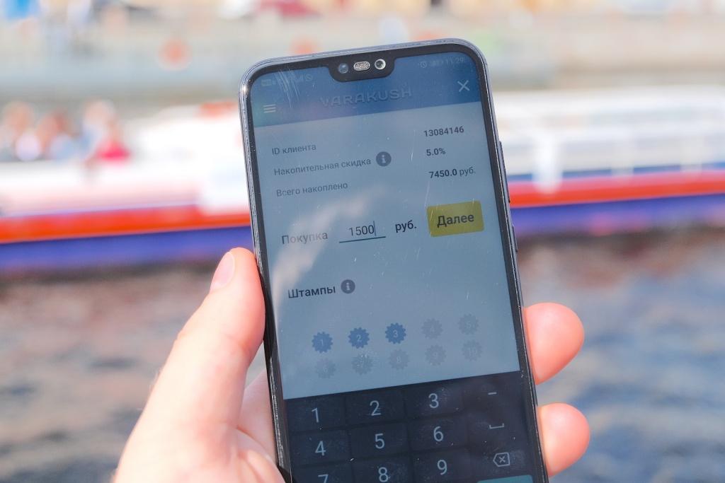 Melker: Varakush – бесплатное мобильное приложение и сервис для веломагазинов и их клиентов