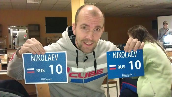 Блог им. Gizmo: CUBE Russia team. Как мы съездили на Кубок Европы по зимнему триатлону.