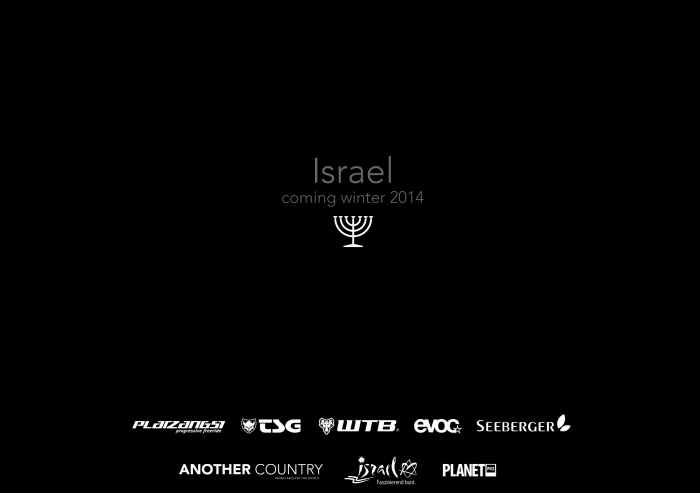 МТБ-фильмы: Another Country: Israel