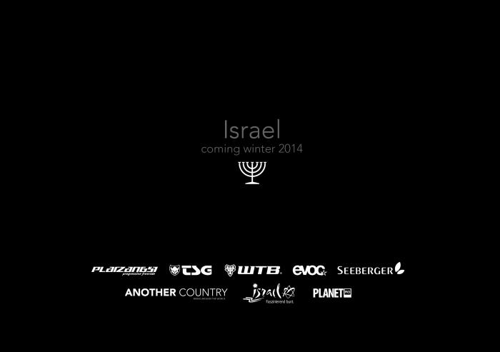 Места катания: Anohter Country: Israel - мы вернулись