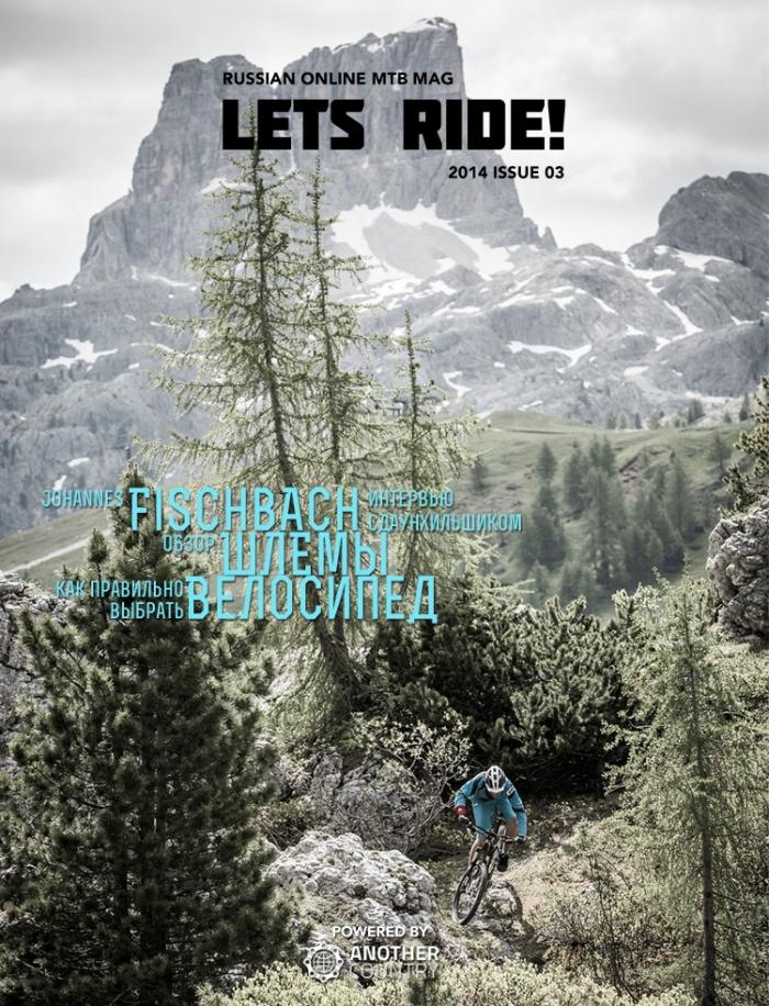 Журналы: Let´s Ride! - 2014