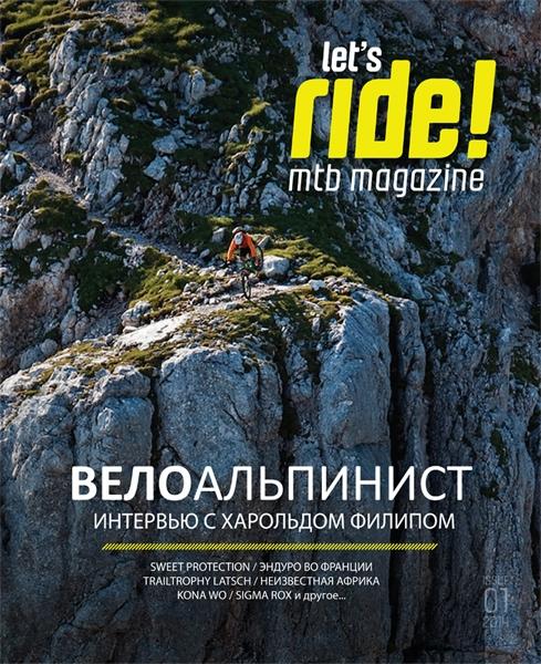 Журналы: Новый номер журнала Let´s Ride!
