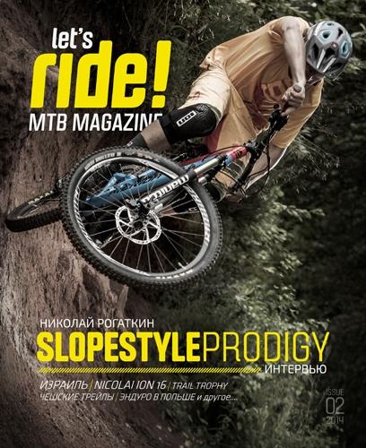 Журналы: С новым годом! - новый номер Let´s Ride!