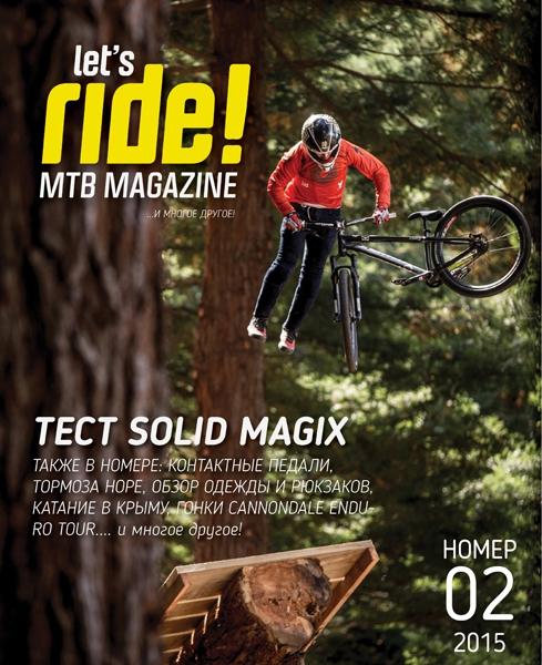 Журналы: Новый номер журнала Let's Ride!