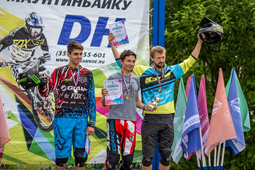 Блог им. IvanKunaev: Кубок России по DH 2017