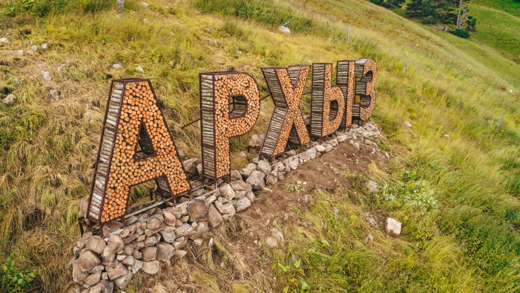 Места катания: Путеводитель по байк-парку Архыз