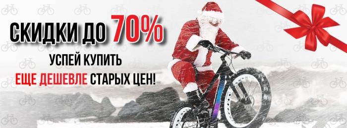 Блог компании AlienBike.ru: Праздник к Нам приходит!